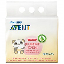 PHILIPS 飞利浦 新安怡 SCF985/30 婴儿唇部手部柔润湿巾套装(80抽*3包)*5件